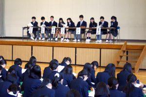 後期生徒総会開催