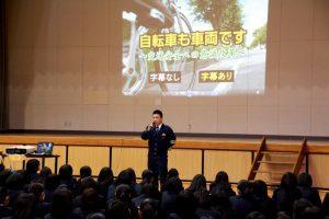 交通安全教室を開催