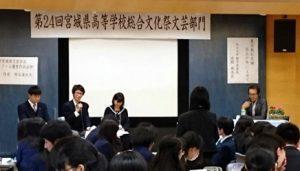 祝 県高等学校文芸作品コンクール優秀賞ダブル受賞!